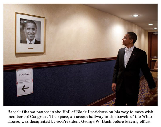 hall of black presidents
