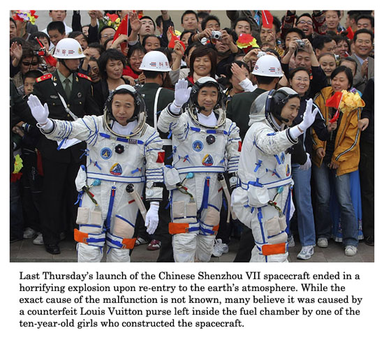 chinese space disaster
